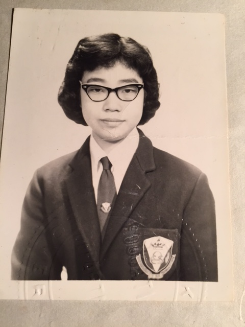 Author Louisa Leung's school picture